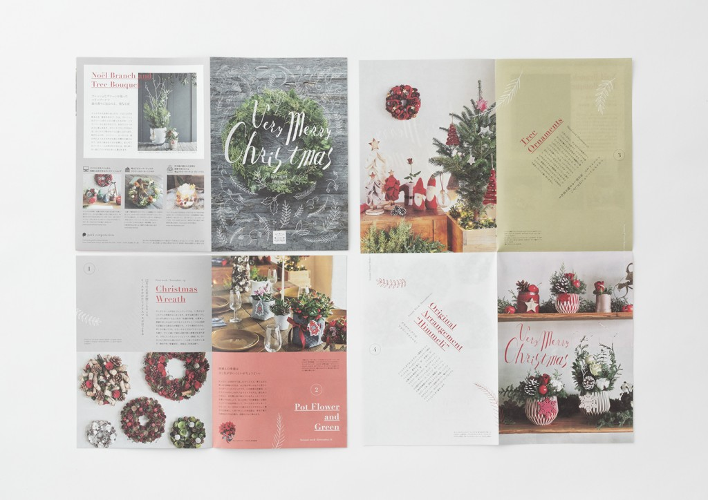 X'MAS CAMPAIGN for AOYAMA FLOWER MARKET