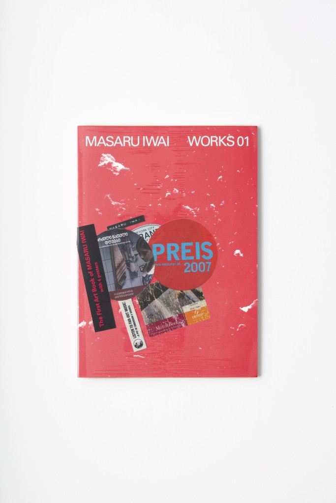 MASARU IWAI WORKS 01 Other Image