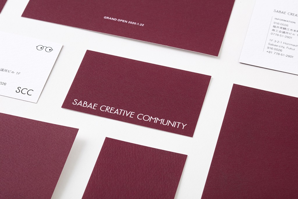 SABAE CREATIVE COMMUNITY