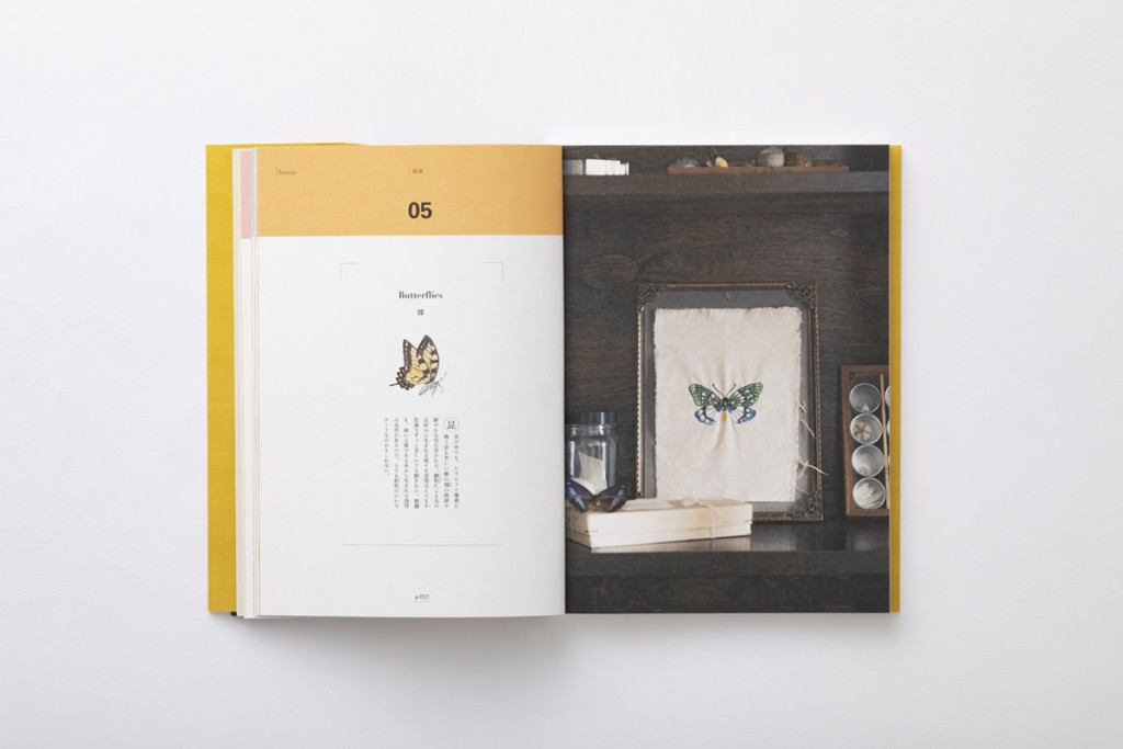 ATSUMI EMBROIDERY     An Embroidered Book of Natural History Motifs Other Image