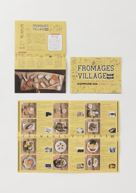 GRAPHIC DESIGN for FROMAGES VILLAGE