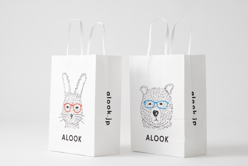 ALOOK PAPER BAG Other Image