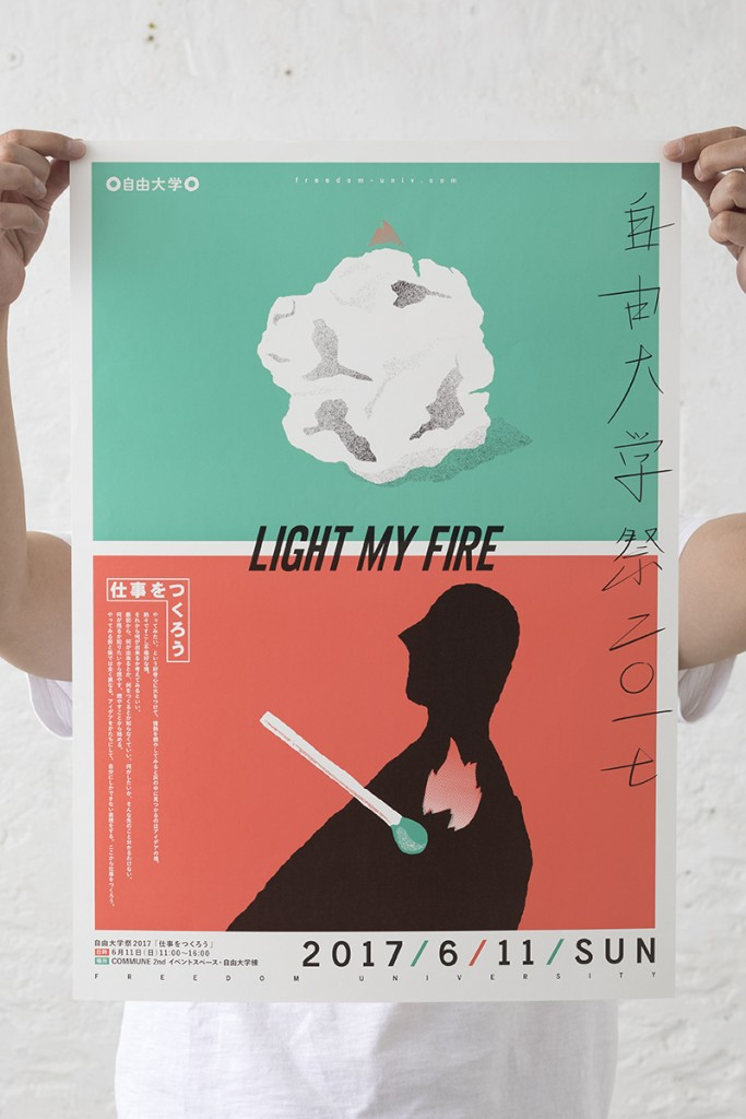 POSTERS for FREEDOM UNIVERSITY