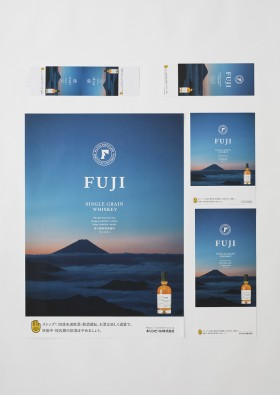 FUJI SINGLE GRAIN WHISKEY