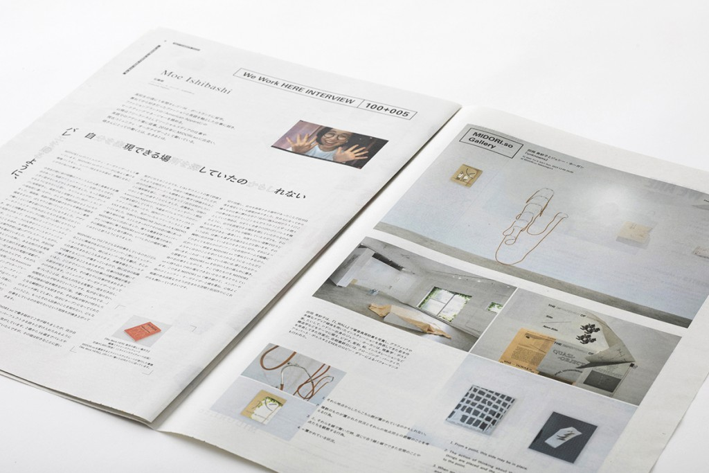 WE WORK HERE PAPER vol.004 Other Image