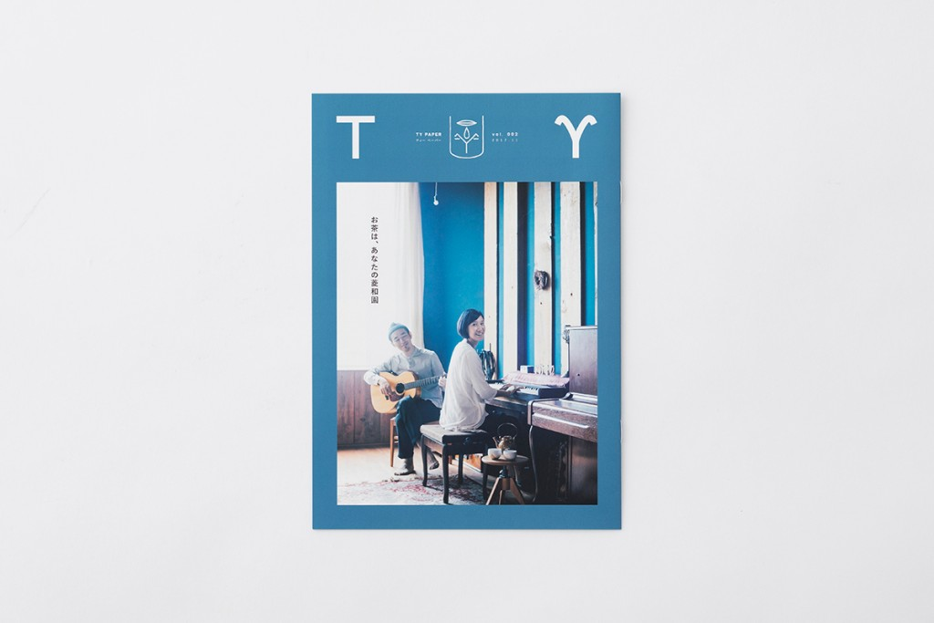 TY PAPER vol.002 Other Image